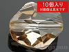 ゴールデンシャドウ 16mm (#5523/コズミック) ×10個