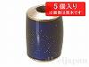 12×8mm ムードビーズ(温度変色ビーズ) ×5個