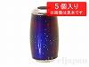 11×6mm ムードビーズ(温度変色ビーズ) ×5個