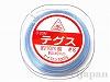 テグス 8号(#8/0.45mm) ブルー ×10m巻 日本製
