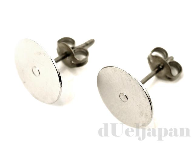 10mm丸皿付チタンポストピアス 11mm (ロジウムカラー)