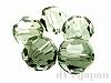 ブラックダイヤモンド 8mm (#5000) ×5個