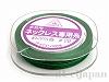 6 #20 ネックレス専用糸(グリーン) ×20m