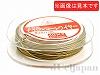 0.5mm ×4m ナイロンコートワイヤー(40×7) ゴールド カシメ玉付