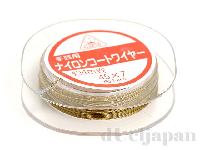 0.3mm ×4m ナイロンコートワイヤー(45×7) ゴールド カシメ玉付