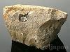 ハーキマーダイヤモンドクォーツ母岩原石  2200g