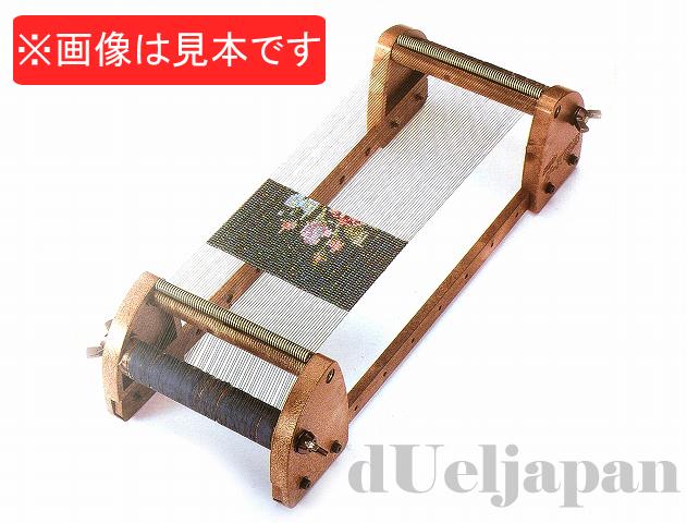 織り幅9cm LM-21R デリカビーズ専用織機(伸縮型)