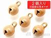 宝来鈴(クリスタル) 6.5mm オレンジ ×2個