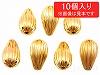 12×7mm シボリ玉 ドロップ (ゴールドカラー) ×10個