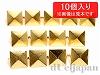 8×8mm コターピン(スタッズ) ゴールドカラー ×10個