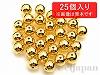 8mm 銅玉ビーズ(本金メッキ) 丸玉 ×25個