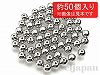 5mm 銅玉ビーズ(ロジウムメッキ) 丸玉 ×約50個