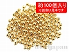 4mm 銅玉ビーズ(本金メッキ) 丸玉 ×約100個