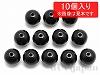 15 8mmチェコビーズ(ブラック) ×10個