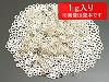 1.5mmヌキカン(切れ目無し丸カン) ×1g SV925