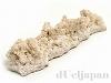 あられ石/アラゴナイト5×16cm(原石) 1個