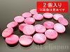 20mm コイン マザーオブパール(ピンク) ×2個