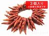 30〜45mm スポンジ珊瑚 ×3個