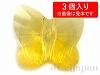 ライトトパーズ 12mm (#5754/バタフライ) ×3個