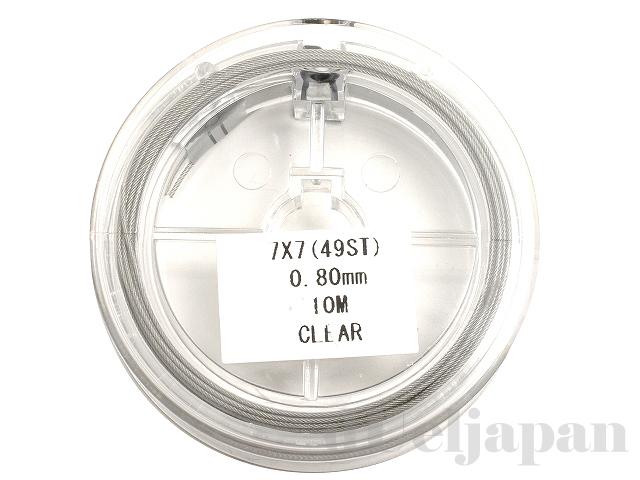 0.8mm ×10m スーパーフレックスワイヤー(クリア/49本ヨリ線)