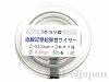 0.4mm チタンワイヤー(3本撚り線・直線記憶超弾性・ナイロンコート) ×5m