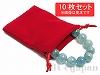 【10枚入】巾着袋(小) 9×7cm (フェルト/レッド)