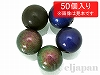 8mm ムードビーズ(温度で変化するカラーチェンジビーズ)丸玉 磁気あり ×50個