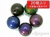 10mm ムードビーズ(温度で変化するカラーチェンジビーズ)丸玉 磁気あり ×20個