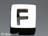 アルファベット(F) 8mm四角 SV925