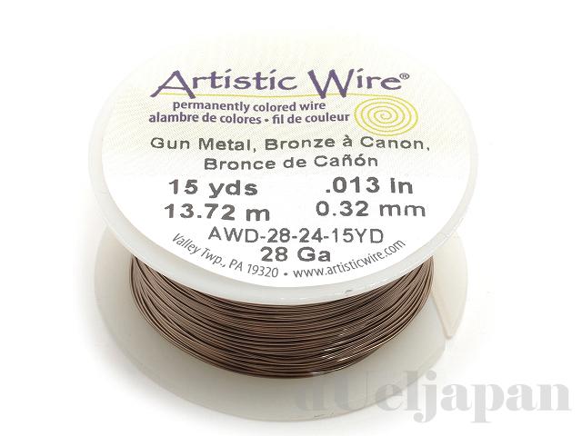 #28  アンティークブラス(ガンメタル) 0.3mm×13.7m アーティスティックワイヤー