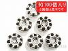 【大袋】高級ロンデル 6mm (アンティークシルバー) ×約100個