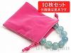 【10枚入】巾着袋(小) 9×7cm (フェルト/ピンク)