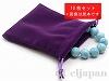 【10枚入】巾着袋(中) 12×10cm (フェルト/パープル)