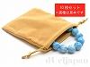 【10枚入】巾着袋(中) 12×10cm (フェルト/ベージュ)