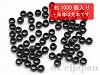 【大袋】2mmつぶし玉 (ブラック) 約1000個
