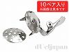 12mmシャワー台付クリップイヤリング (シルバーカラー) ×10ペア