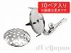 15mmシャワー台付クリップイヤリング (シルバーカラー) ×10ペア