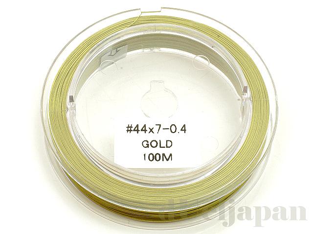 0.4mm ×100m ナイロンコートワイヤー(ゴールド/7本ヨリ線) 日本製