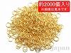 【大袋】丸カン 0.5×4mm (ゴールドカラー) ×約2000個