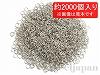 【大袋】丸カン 0.5×4mm (シルバーカラー) ×約2000個