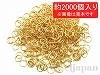 【大袋】丸カン 0.5×4mm (マットゴールドカラー) ×約2000個