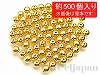 【大袋】5mm 銅玉ビーズ(本金メッキ) 丸玉) ×約500個