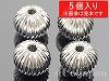 12mm シボリ玉 (シルバーカラー) ×5個