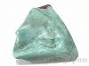 ブルーアラゴナイト原石151g